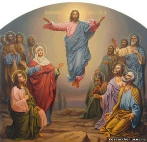 Holy Day: Ascension of the Lord (Thursday,May 14th)