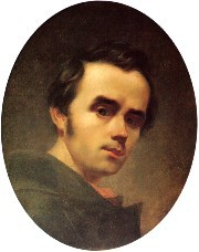 Taras Shevchenko Program- click for more info