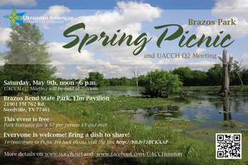UACCH Brazos Bend Park Spring Picnic- Click for details