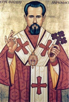 Blessed Bishop-Martyr Theodore