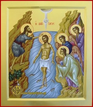 Theophany of Our Lord and Great Blessing of Water