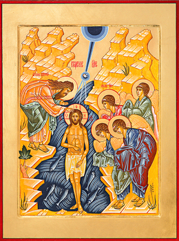 Theophany of Our Lord, God, & Savior, Jesus Christ