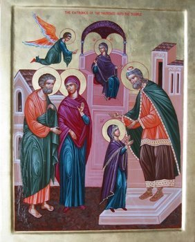 Leave-taking of the Entrance of the Theotokos into the Temple 27th Sunday after Pentecost