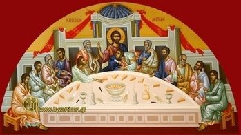 Great and Holy Thursday