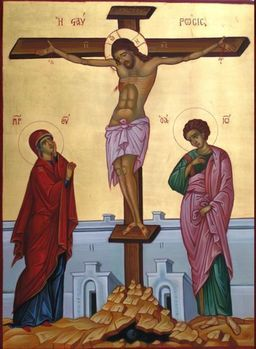 Holy and Good Friday