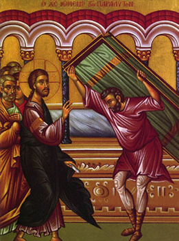 4th Sunday of Pascha: Paralytic Man