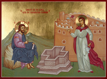 5th Sunday of Pascha: Samaritan Woman