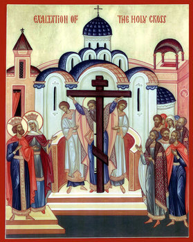 Sunday Before the Exaltation of the Holy Cross