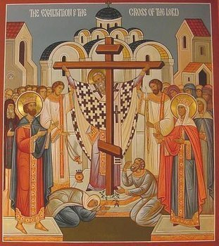 Sunday after the Exaltation of the Cross