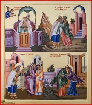 Conception of St. John the Baptist | 18th Sunday after Pentecost