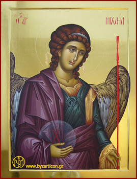 Archangel Michael & All Angels
