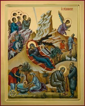Nativity of Our Lord, God, and Savior Jesus Christ