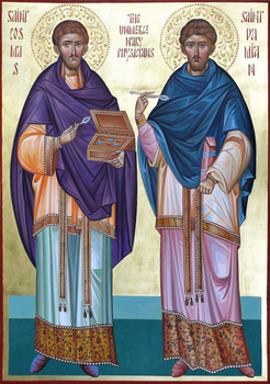Sts. Cosmas and Damian & Bl. Theodore of Mukačevo