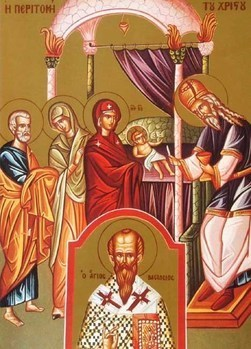 Circumcision of Our Lord & St. Basil the Great