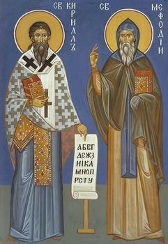 Sts. Cyril & Methodius (Ruthenian)