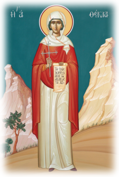 Brunch with St. Thecla, Proto-Martyr