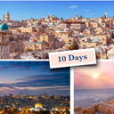 Announcing the 2018 Holy Land Pilgrimage