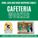Now Hiring: Cafeteria