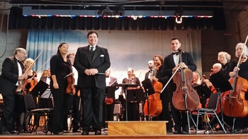 Coming to McVinney - the Narragansett Bay Symphony 2017-18 Season Opener!