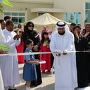Sharjah School of Knowledge Jubilee