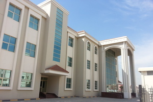 SMG Opens New School in Dubai