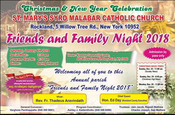 Family & Friends Night