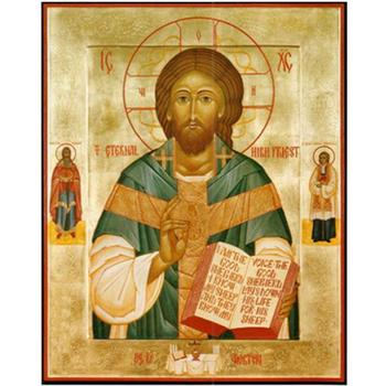 The Mystical Dimension of the Liturgy Part 1/2 - Liturgy of the Hours
