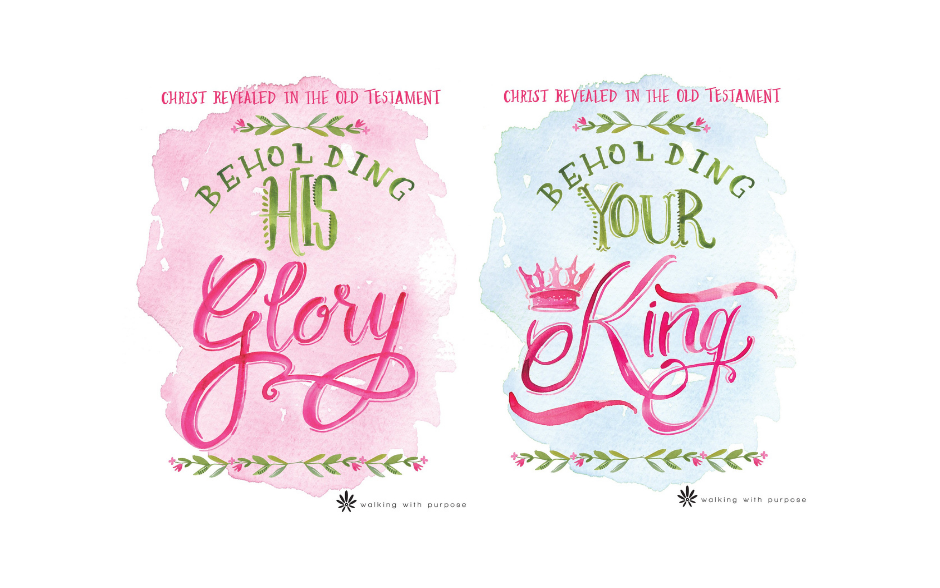 Beholding His Glory / Beholding Your King
